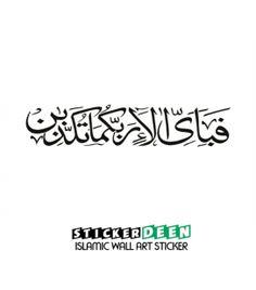 11 Best Surah Ar Rahman Images Surah Ar Rahman Islamic