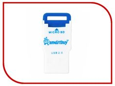 SmartBuy SBR-707 Blue SBR-707-B