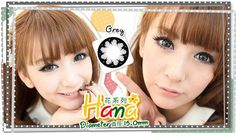 Hana Series Gray circle lens.  Shipping Worldwide | Shop @ ContactLensHouse.com