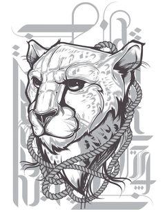 065 - Cheetah Illustration on Behance