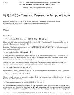 Espresssioni di tempo in giapponese