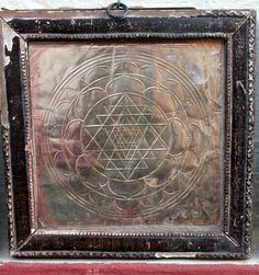 Shri Yantra ~ junction point between the physical universe and its unmanifest source