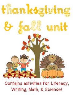 Fall unit for k-2
