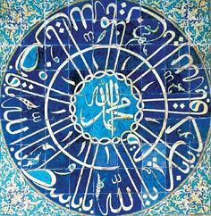 İstanbul'da Bizans mozaik sanatının en güzel örneklerini barındıran, bir kilise … – BULMACA ANSİKLOPEDİSİ