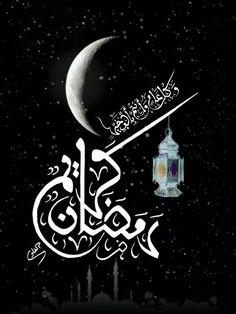 DesertRose. ... رمضان كريم