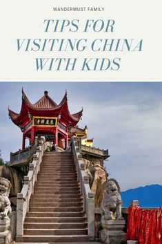 Top tips for visiting China with kids Travel With Kids, Family Travel, China Travel, China Trip, Living In China, Visit China, Backpacking Asia, Family Adventure, Travel Alone