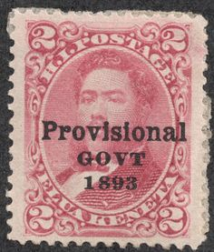 Hawaii –  1893 Scott 66 2c rose Overprinted in black