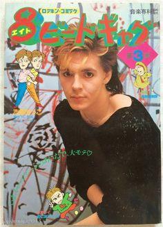 8 Beat Gag 1984 #3 Japan Music Magazine Duran Duran Ritchie Blackmore Limahl