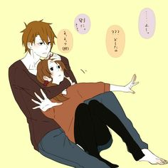 Our goal is to keep old friends, ex-classmates, neighbors and colleagues in touch. Manga Couple, Anime Couples Manga, Couple Art, Cute Anime Couples, Manga Anime, Anime Art, Kawaii Anime, Kawaii Cute, Couple Drawings