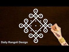Sikku Kolam with dots Simple Rangoli Designs Images, Rangoli Designs Flower, Rangoli Border Designs, Rangoli Designs With Dots, Flower Rangoli, Rangoli With Dots, Beautiful Rangoli Designs, Rangoli Borders, Rangoli Patterns