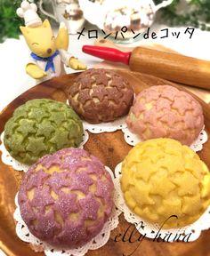 Media?size=l Choux Pastry, Pastry Cake, Cute Desserts, No Bake Desserts, Pain Au Curry, Cupcake Recipes, Dessert Recipes, Curry Bread, Choux Cream