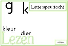 You searched for letterspeurtocht - Juf Inger Grade 1, Spelling, Teacher, Math Equations, Reading, Kids, Schools, Young Children, Professor