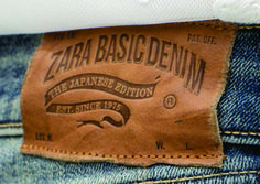 etiqueta de cintura zara basic denim