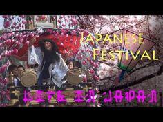Japanese Festival - 浅羽祭り 2012