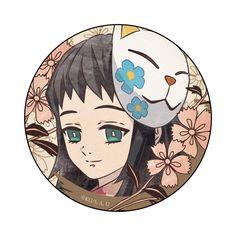 Demon Slayer: Kimetsu no Yaiba Can Badge Makomo (Anime Toy) Images List Demon Slayer, Slayer Anime, All Anime, Anime Manga, Good Anime Series, Anime Toys, Anime Demon, Animes Wallpapers, Anime Comics