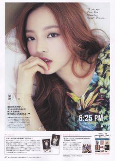 Goo Hara for 'AneCan' magazine Kpop Girl Groups, Kpop Girls, Go Hara, Goo Hara Kara, You Deserve The World, Korean Face, Sulli, Jonghyun, Cute Woman