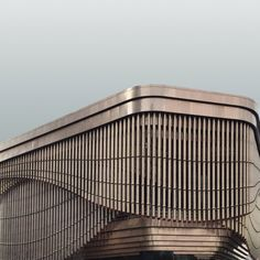 Kris Provoost photographs the most flamboyant architecture of China's building boom
