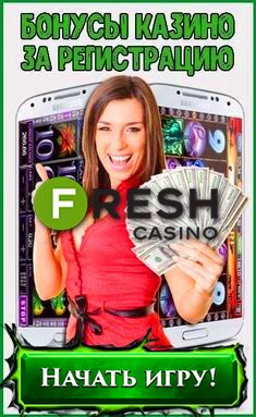 #FreshCasino #ФрешКазино #БонусыКазино2021 Игровые автоматы 🎰 бесплатно и без регистрации. Вулкан 24 — надежная и безопасная платформа с широким ассортиментом игровых автоматов. Заведение подходит для начинающих и опытных гемблеров. Официальный сайт Клуб Вулкан. Мобильная версия. Приложение. #казино #бонус #игра #деньги Online Casino Slots, Shit Happens