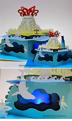 이니스프리 용암해수 에센스 매스컴용 팝업북과 선물용 작은 팝업카드.. 불빛이 반짝반짝.. innisfree pop up card