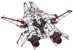MSC-07 Albion - The Gundam Wiki - Wikia
