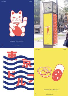 Development of a bold and colorful identity for Düsseldorf's Japanese quarter to reflect its uniqueness and give the district a strong and independent voice that will carry across the city limits. A special emphasis was put on – visually and conceptuall… Japan Design, Tokyo Design, Design Web, Design Color, Type Design, Print Design, Graphic Design Posters, Graphic Design Illustration, Graphic Design Inspiration