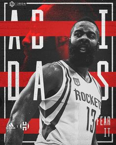 Adidas - James Harden - Fear It - Concept Ad Campaign