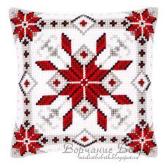 Snow Crystal Christmas Cross Stitch Cushion Kit By Vervaco (one) Xmas Cross Stitch, Cross Stitch Borders, Modern Cross Stitch, Cross Stitch Kits, Cross Stitch Patterns, Cross Stitch Cushion, Cross Stitch Fabric, Cross Stitching, Cross Stitch Embroidery