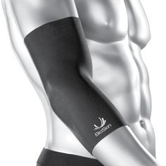 Standard Elbow Skin™