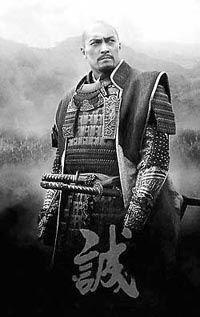 Ken Watanabe -Katsumoto-'The Last Samurai', 2003. ☀