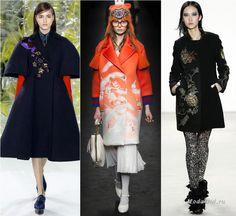Мода и стиль: Модные пальто осень-зима 2016-2017 (фото)