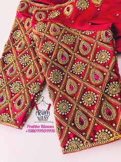 Cutwork Blouse Designs, Pattu Saree Blouse Designs, Simple Blouse Designs, Stylish Blouse Design, Bridal Blouse Designs, Blouse Designs Catalogue, Hand Work Blouse Design, Designer Blouse Patterns, Latest Maggam Work Blouses