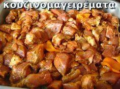 Χοιρινές μπουκιές μαριναρισμένες στο φούρνο Μία νοστιμότατη συνταγή με την οποία θα κερδίσετε τις εντυπώσεις. Αρωματικά και μπαχαρικά χα... Food Network Recipes, Cooking Recipes, The Kitchen Food Network, Greek Recipes, Chicken Wings, Nutella, Recipies, Pork, Food And Drink