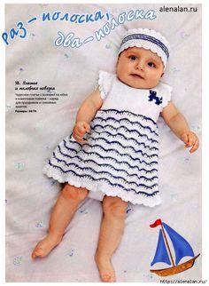Детское летне платье спицами