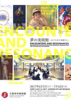 夢の美術館—めぐりあう名画たち Japan Graphic Design, Japanese Poster Design, Japan Design, Graphic Design Posters, Dm Poster, Poster Layout, Print Layout, Layout Design, Ad Layout
