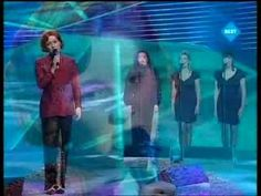 ▶ Eurovision 1993 - Niamh Kavanagh - In your eyes - YouTube