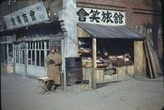 Corner groceries, 1949 Seoul. Photo is lightened from original (link).