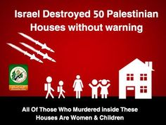 al-Qassam graphic: Israel destroyed 50 houses without warning