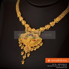 Explore the trendy collection of gold necklace set at Waman Hari Pethe Sons. Gold Mangalsutra Designs, Gold Earrings Designs, Gold Jewellery Design, Necklace Designs, Bridal Jewellery, Gold Jewelry Simple, Silver Jewelry, Jewelry Rings, Silver Ring
