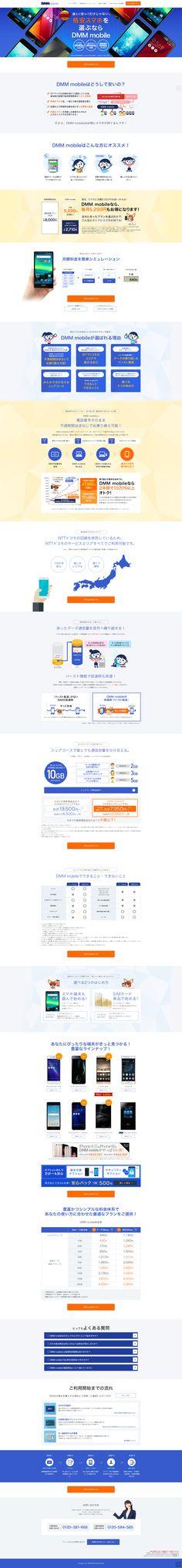 DMM mobile   DMM.com
