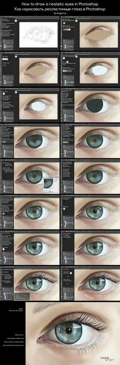 eye tutorial, digital art