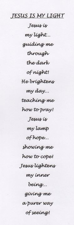 """Taken from Poetry: """"All for Jesus"""" by Kathy Ellinger, OFS"""