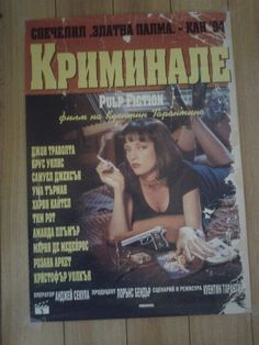 Pulp Fiction Movie Poster - Russian #MoviePosterForeignLanguage