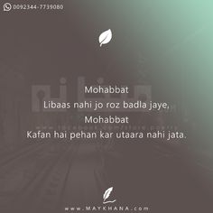 Secret Love Quotes, First Love Quotes, Love Quotes Poetry, Cute Love Quotes, Romantic Love Quotes, Love Quotes For Him, Shyari Quotes, Sufi Quotes, True Quotes