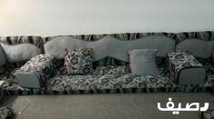 الرياض مجلس ارضي مقاس ٣×٤ متر مع ستاره مع المكيته رمادي بسعر 600 ريال نظافه %70 رقم الهاتف : 0551203567 <br>