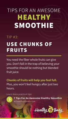 Are you thinking of making smoothies at home? Here are 7 amazing tips which will ensure that you make a healthy smoothie every time . Healthy Smoothie Ingredients, Smoothie Recipes, How To Make Smoothies, Easy Smoothies, Feeling Hungry, Flaxseed, Fruit Juice, Omega 3, Diet Tips
