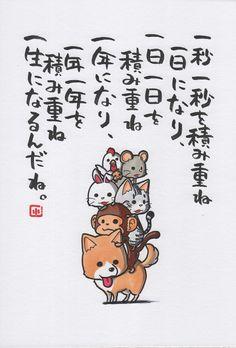 偉人達が愛した信州 ヤポンスキー こばやし画伯オフィシャルブログ「ヤポンスキーこばやし画伯のお絵描き日記」Powered by Ameba