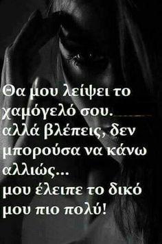 Quotes Bukowski, Aristotle Quotes, Unique Quotes, Cute Quotes, Teaching Humor, Love You Images, Best Quotes Ever, Greek Words, Greek Quotes