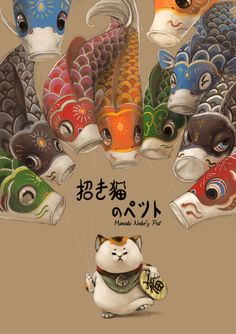 gatto asiatico con carpe