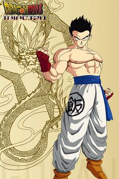 Gohan is easily my favorite character on DBZ. He has the power of Goku with the intelligence of a scholar.