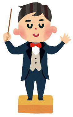 DANÇA * MÚSICA Cute Cartoon, Musicals, Homeschool, Singing, Instruments, Fonts, Cartoons, Clip Art, Rainbow